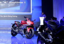 New Yamaha R25