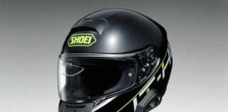Shoei Head Up Display