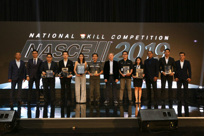 BMW Group National Skill Competition 2019