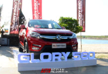 DFSK Glory 560 Indonesia