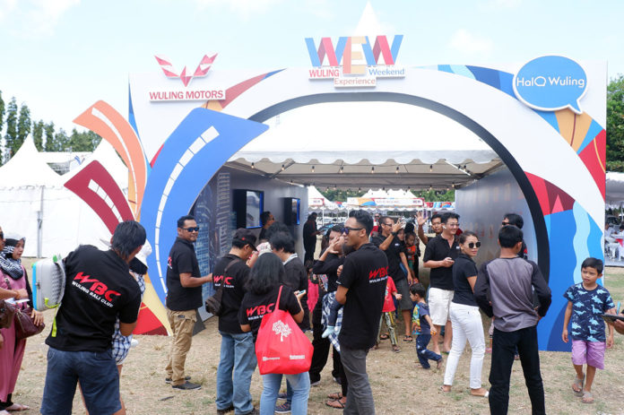 Super Wuling Experience Weekend