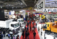 GAIKINDO Indonesia International Commercial Vehicle Expo (GIICOMVEC) 2020