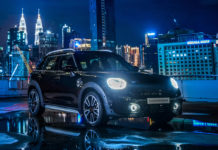 New MINI Countryman Blackheath Edition Indonesia