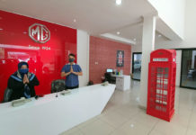 Dealer MG Motor Indonesia