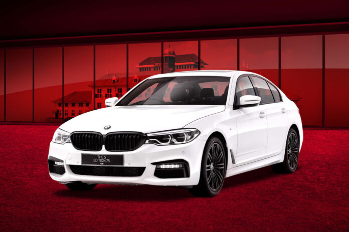 BMW 520i Edition 75 Indonesia