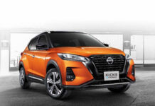 All-New Nissan Kicks e-Power Indonesia