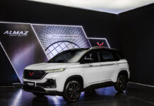 wuling almaz limited edition