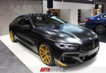 BMW ser 8 Golden Thunder Edition IIMS Hybrid 2021